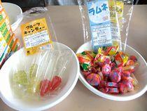 試食品キャンディーなど