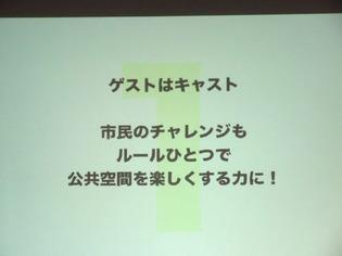 ブログ用 09