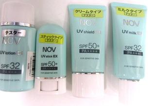 NOV UVシリーズ