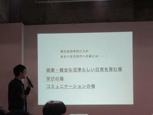 ブログ用 03