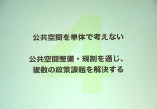 ブログ用 11