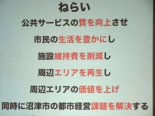 ブログ用 17