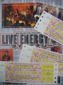 08年ライブエナジー本戦のチケット!