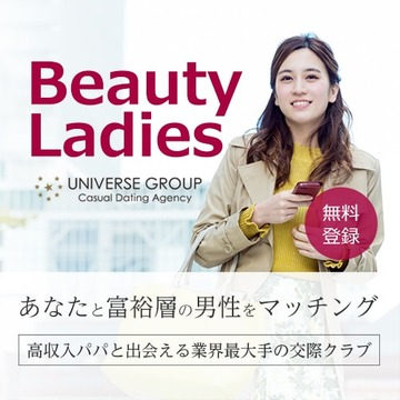 universe-ad-lady25