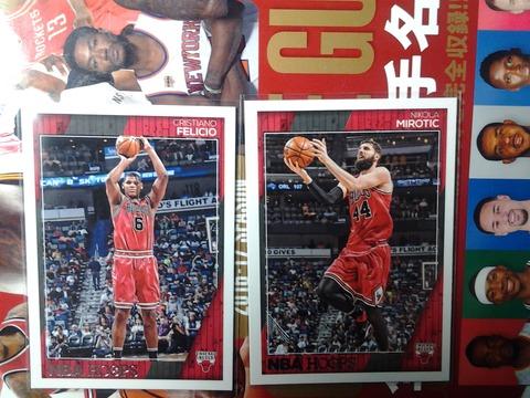 2017-2-b-16 Chicago Bulls