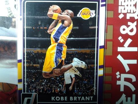 2016-12-a-5 Kobe bryant Donruss base  2015-16