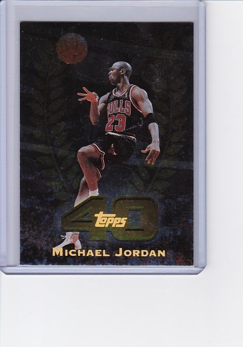 2016-5-b-1 Michael Jordan
