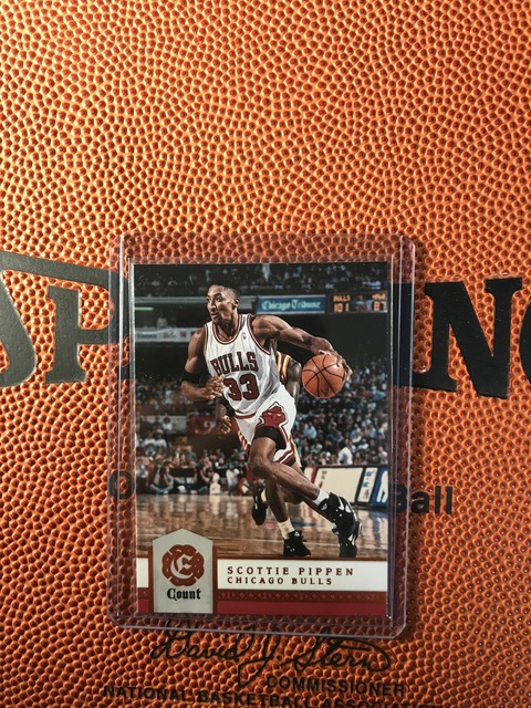 2017-12-g-7 Scottie Pippen