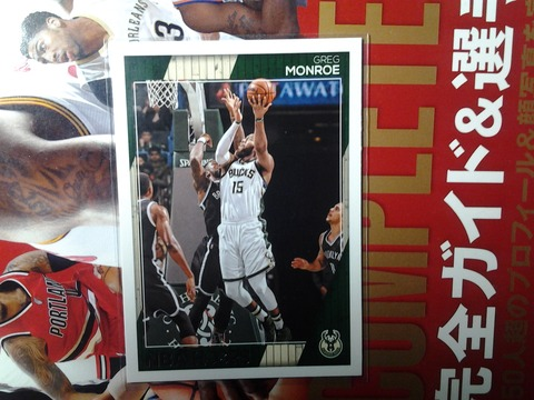 2017-2-b-14 Milwaukee Bucks