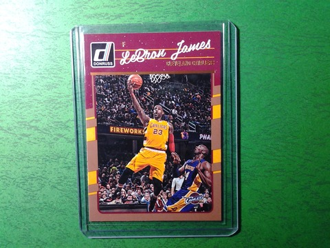 2017-1-k-13 LeBron James
