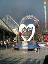 Kinki Kids Concert 2007 12 31