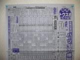 be1270f9.JPG