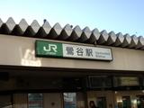 edeba01b.JPG