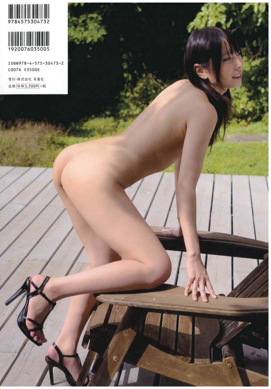 yukikax imagetwist com yukikax 5 imagetwist com yukikax 3 imagetwist   hot girls wallpaper
