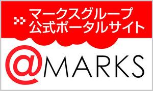 マークスグループ公式ポータルサイト「@MARKS(アットマークス)」では、マークスグループに所属するセクシータレントたちの魅力と情報が満載です!