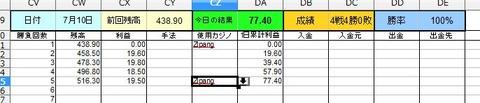 WS000012 (2)