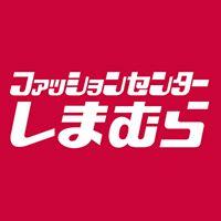shimamura-logo