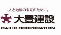 daiho-corporation