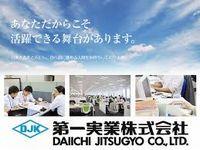 daiichijitsugyo