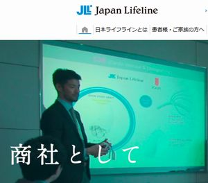 japan-lifeline