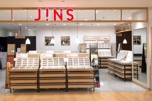 JINS-megane