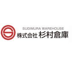 sugimura-warehouse-logo