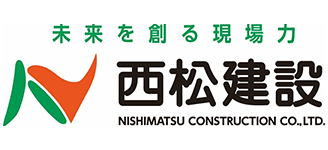 nishimatsu_logo