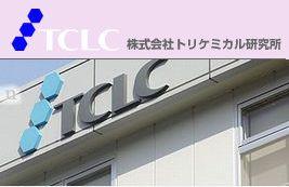 trichemical1