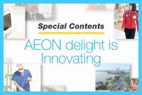 Aeon_delight
