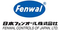nihon-fenwal