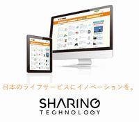 sharing-technology