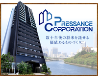 pressance-corporation