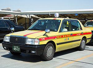 daiwa-taxi