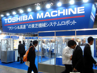 toshiba-machine