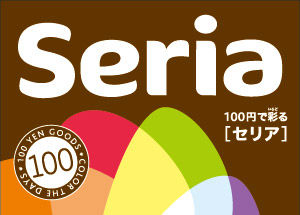 seria-100yenshop