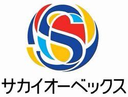 sakaiovex-logo