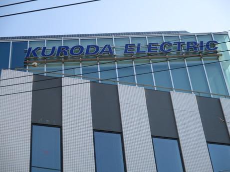 kuroda-electric