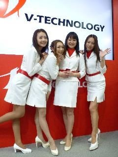 v-technology
