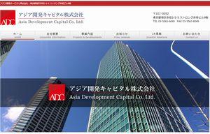 asia-development-capital