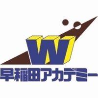 waseda-academy