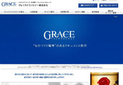 gracetechnology