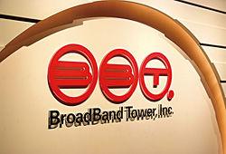 broadband-tower