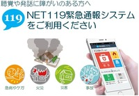 dawn-net119