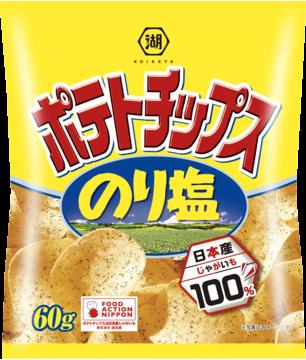 koikeya-potatotips