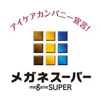 megane-super-visinary