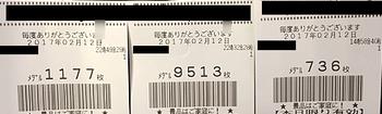 IMG_3799