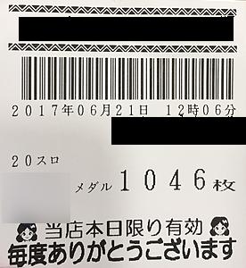 IMG_4514