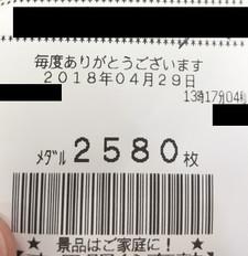 1 (17)