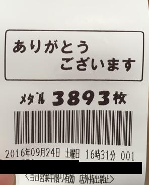 IMG_2961