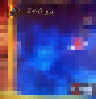 IMG_4697